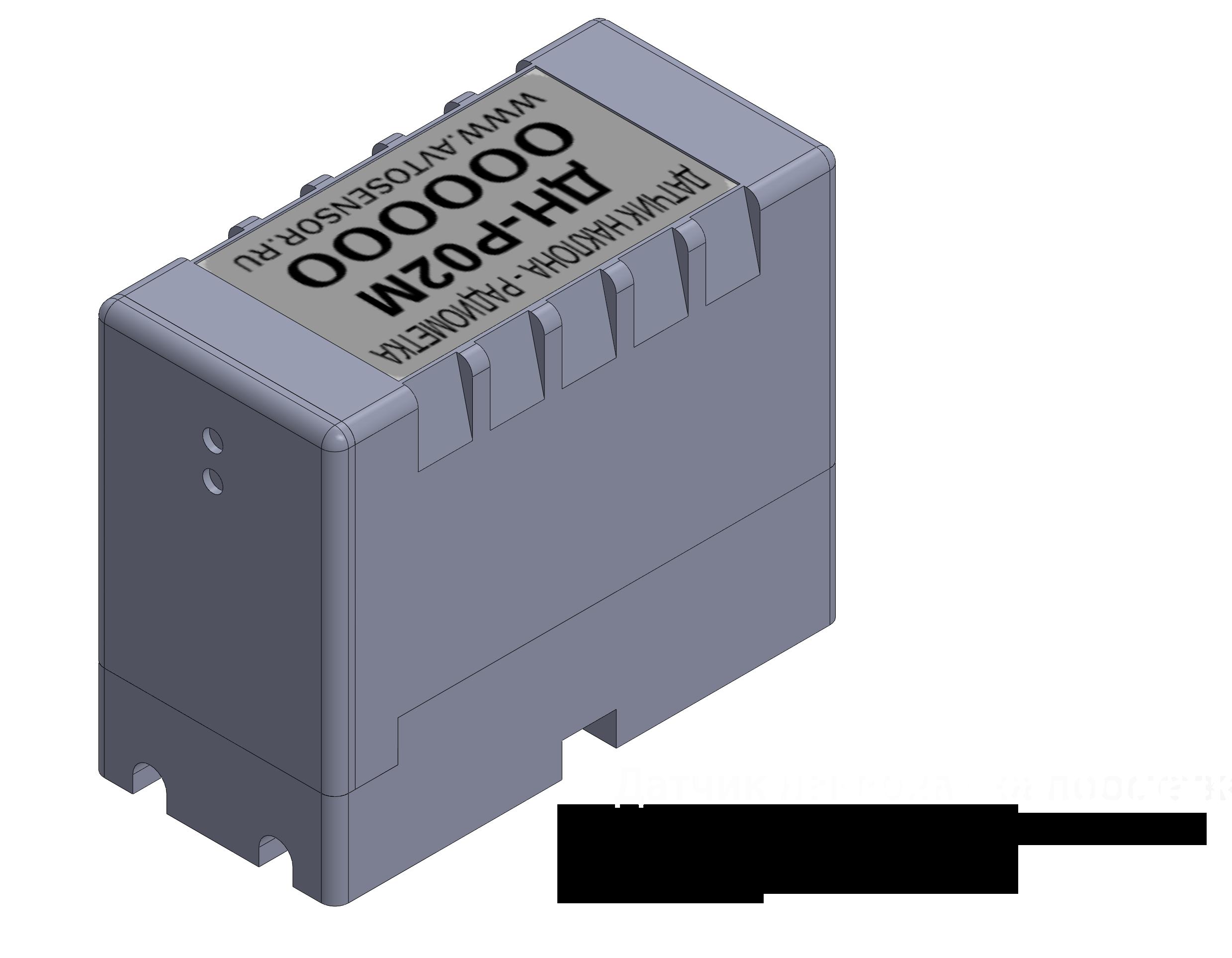 Датчик угла наклона с Радиометкой ДН-Р02М