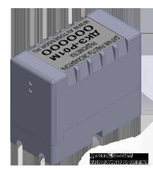 Двухканальный датчик контроля работы экскаватора с Радиометкой ДКЭ-Р01М